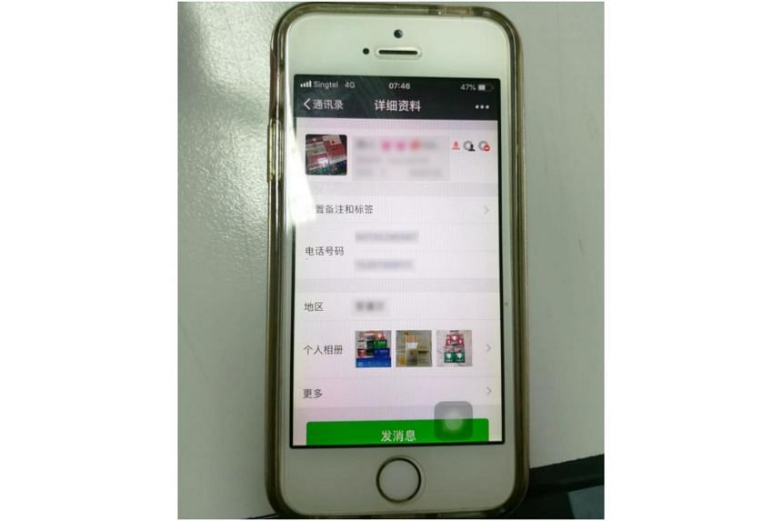 An advertisement put up by Zhu Yanqing on WeChat to source for potential buyers of duty-unpaid cigarettes.