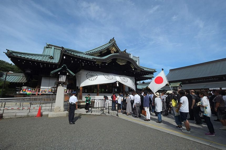 The Yasukuni Shrine has frequently been at the centre of rows with Asian neighbours that suffered from Japan's wartime atrocities.