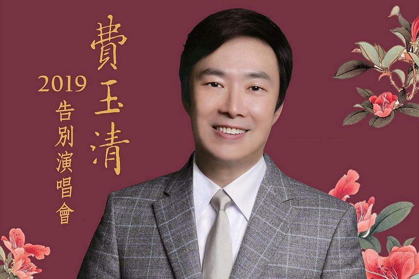 Taiwanese crooner Fei Yu-ching's concert will be held at Resorts World Ballroom on March 16, 2019, with prices ranging from $28 to $258 (excluding booking fee).