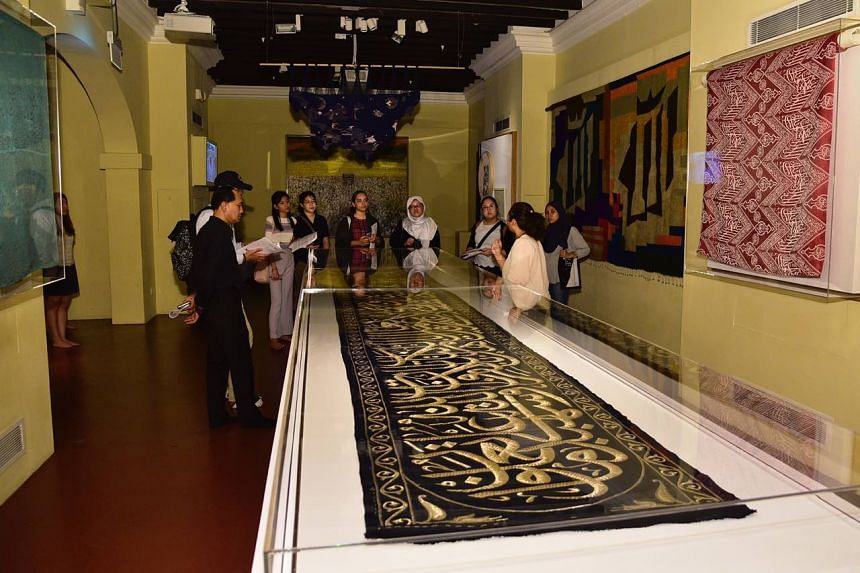 A kiswah textile from Mecca from the early 20th century, one of the artifacts on display at the new exhibition at Malay Heritage Centre.