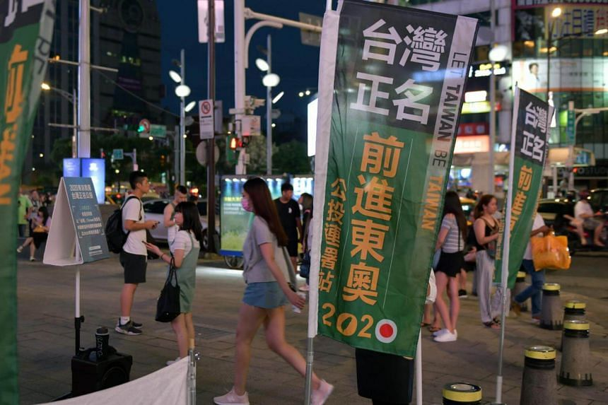File photo of flags placed by pro-Taiwan independence activists to promote a referendum on the streets in Taipei, on July 26, 2018.