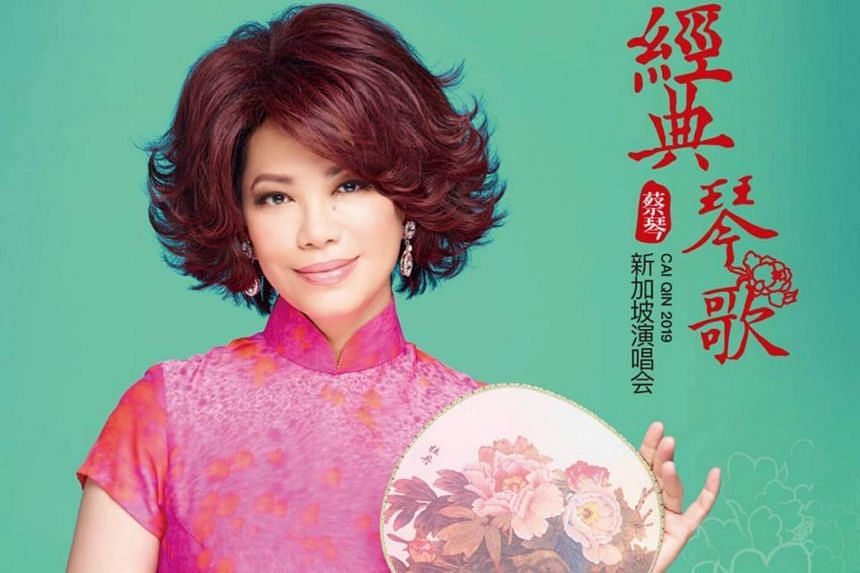 Veteran Taiwanese singer Tsai Chin will be performing well-known ballads from the 1940s all the way to 2000.
