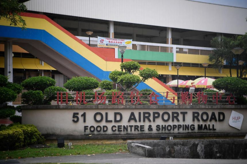 The Old Airport Road Hawker Centre has become the latest to come under scrutiny amid an ongoing debate over the way hawker centres are run.