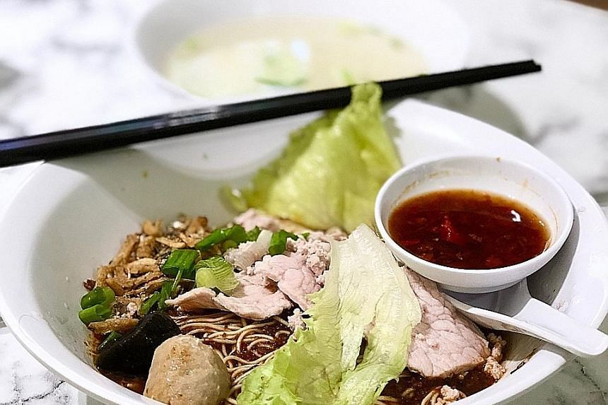 Bak chor mee sua ($4 a bowl)