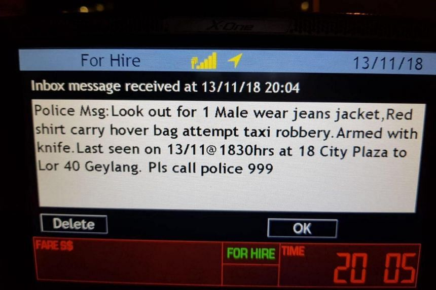 The Straits Times understands that the man took a taxi in Geylang and asked to be dropped off at City Plaza.