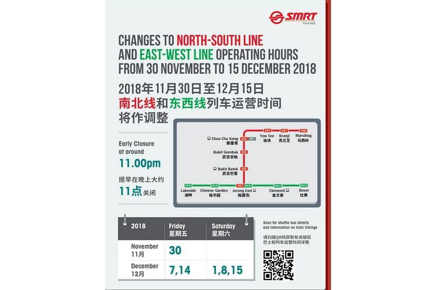 Five stations on the East-West Line and seven stations on the North-South Line will close earlier, around 11pm, on Fridays and Saturdays from Nov 30 to Dec 15, 2018.