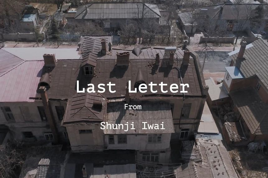 Japanese film-maker Shunji Iwai spins a tale about the beauty of letters, this time set in Shanghai, China.