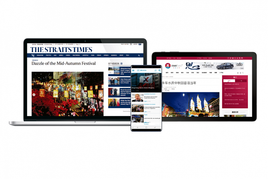 Diners will enjoy complimentary access to any online SPH newspaper - including The Straits Times, Lianhe Zaobao, Berita Harian, Tamil Murasu, The Business Times, Shin Min Daily News and Lianhe Wanbao.