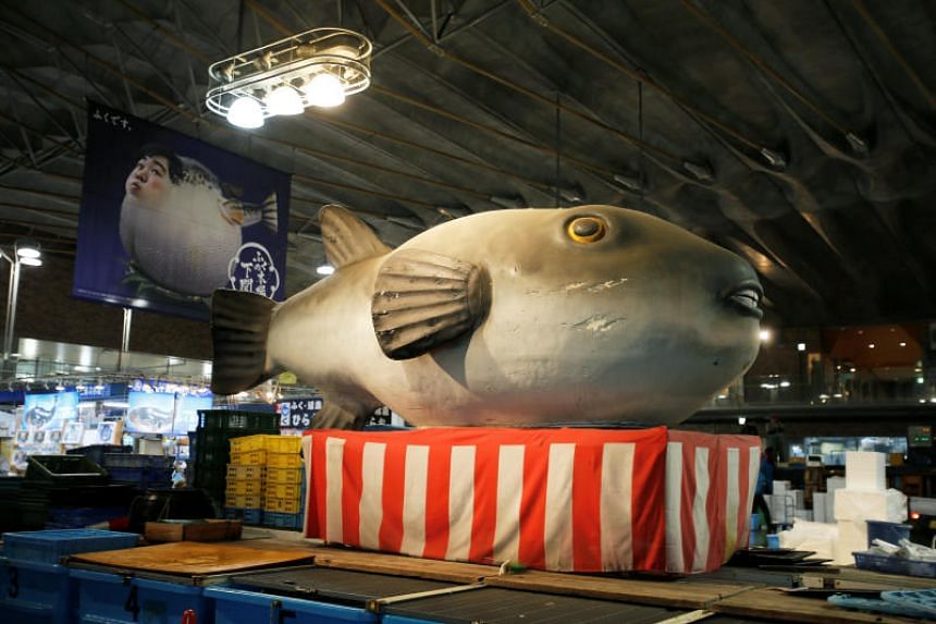 A giant statue of a pufferfish is displayed at Karato fish market in Shimonoseki, Japan, on Nov 13, 2018.