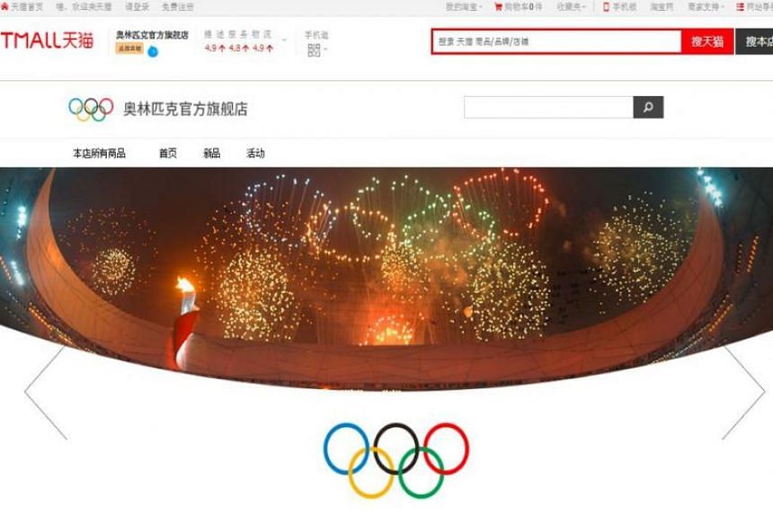 The launch of the first-ever Olympic official online store was announced on Dec 15, 2018.