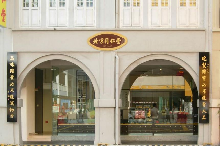 Tong Ren Tang is a household name that has thousands of retail shops and clinics across China, and a significant presence overseas including in Singapore.