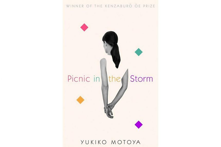 Picnic In the Storm, by author Yukiko Motoya, is a collection of 10 short stories and one novella in which prosaic items from umbrellas to curtains take on magical qualities.