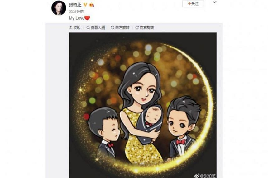 Cecilia Cheung posted on Weibo a drawing of her and her three sons on Dec 17, 2018.