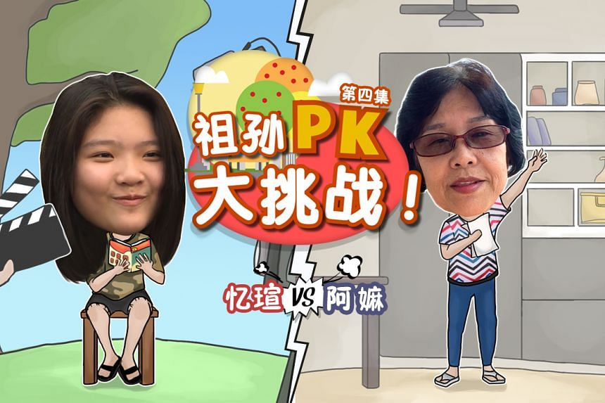 Thirteen-year-old Regine Ng will learn how to tell a story in Hokkien, while her grandmother Ng Bee will need to perform a cross-talk in English and Chinese, in this episode of The Grand Challenge.