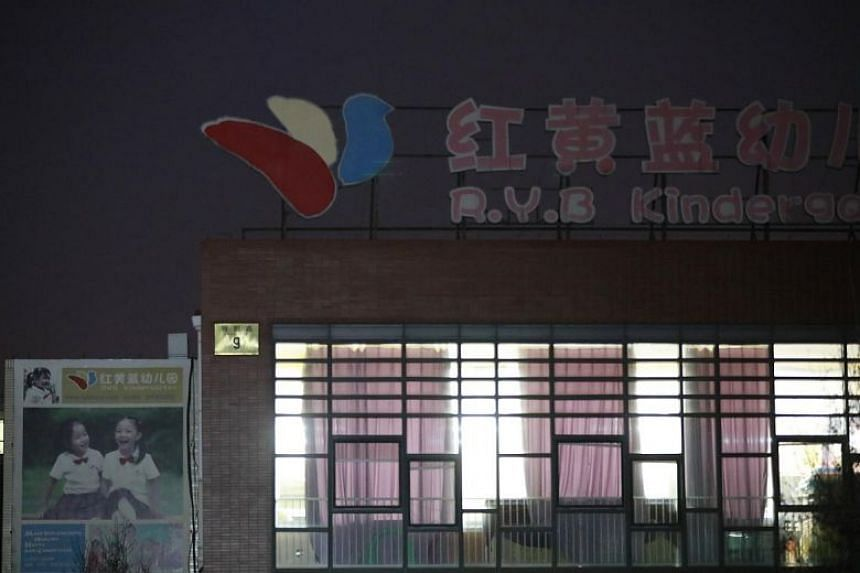 Liu Yanan, who was a teacher at the RYB Education New World kindergarten was jailed 18 months for abusing children with needles on Dec 28, 2018.