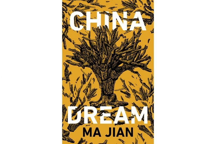 Author Ma Jian, whose novels have been banned in China for examining politically sensitive topics, offers commentary on the brutality of the Cultural Revolution in China Dream.