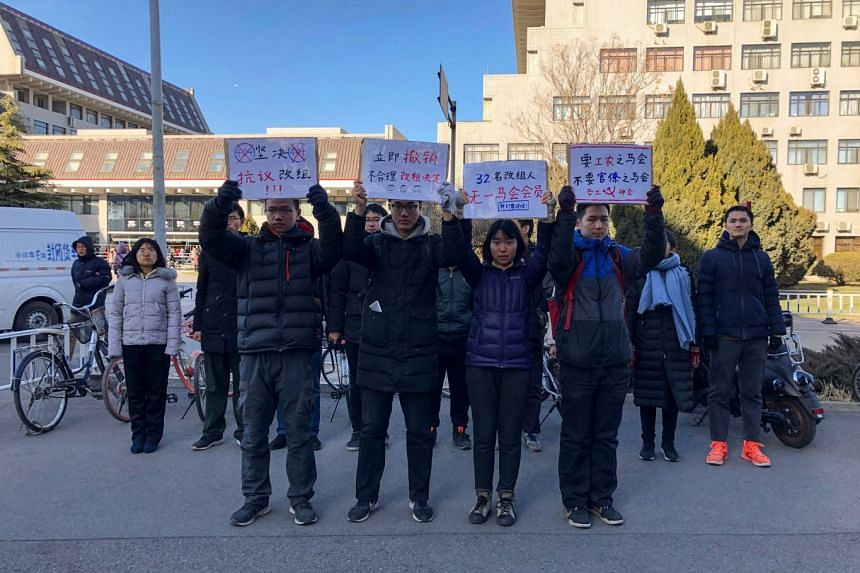 """The university said on Thursday that it """"restructured"""" the student-run Marxist group, replacing core members and student leaders, including former president Qiu Zhanxuan, with their own picks."""