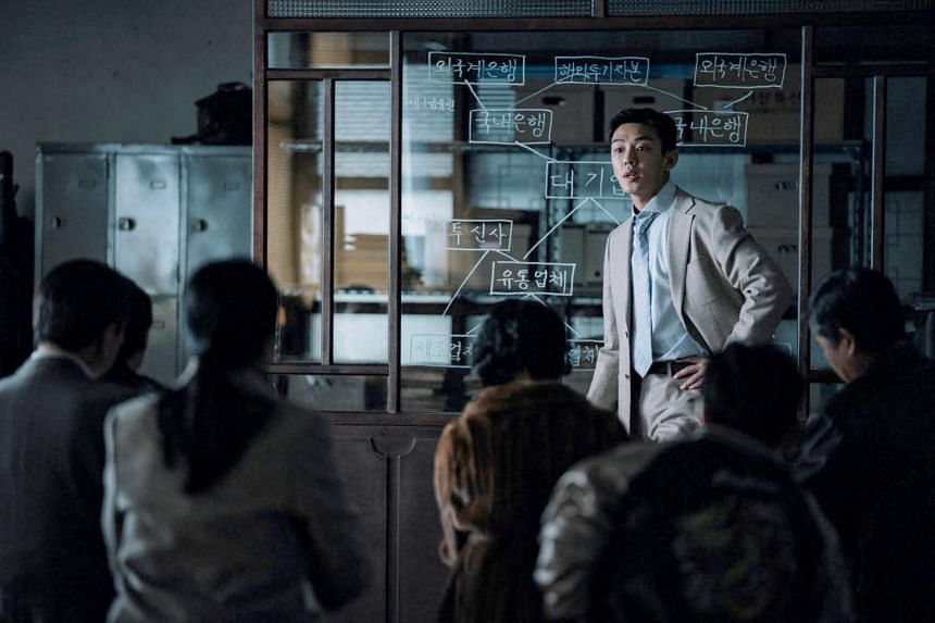 Stills from the film Default starring Yoo Ah-in. Set in 1997, the film presents a gripping account of South Korea's sovereign default crisis.