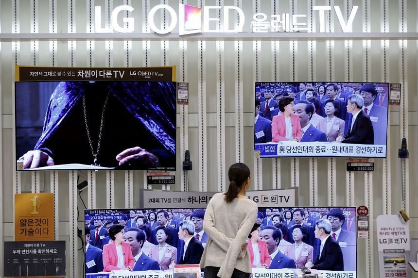 LG Electronics' fourth-quarter operating profit fell well below analyst expectations.