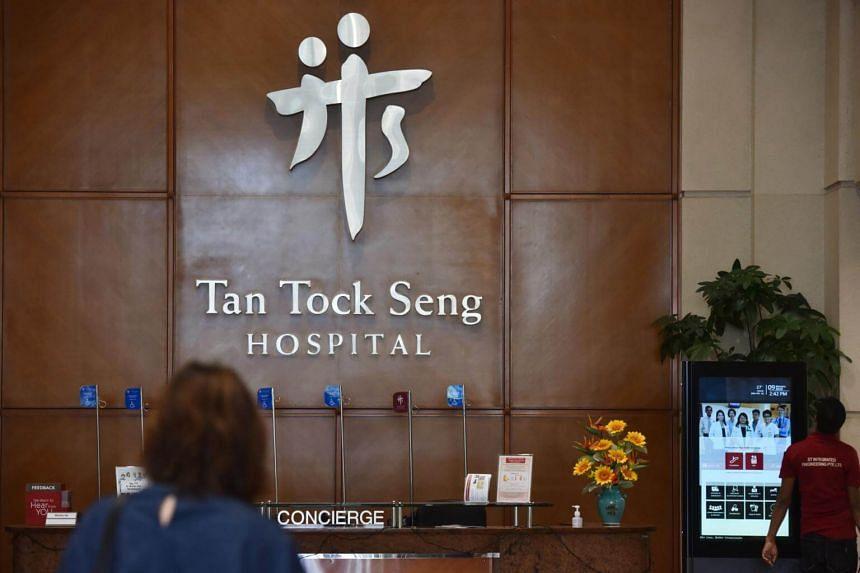A photo of Tan Tock Seng Hospital, taken on Jan 9, 2019.