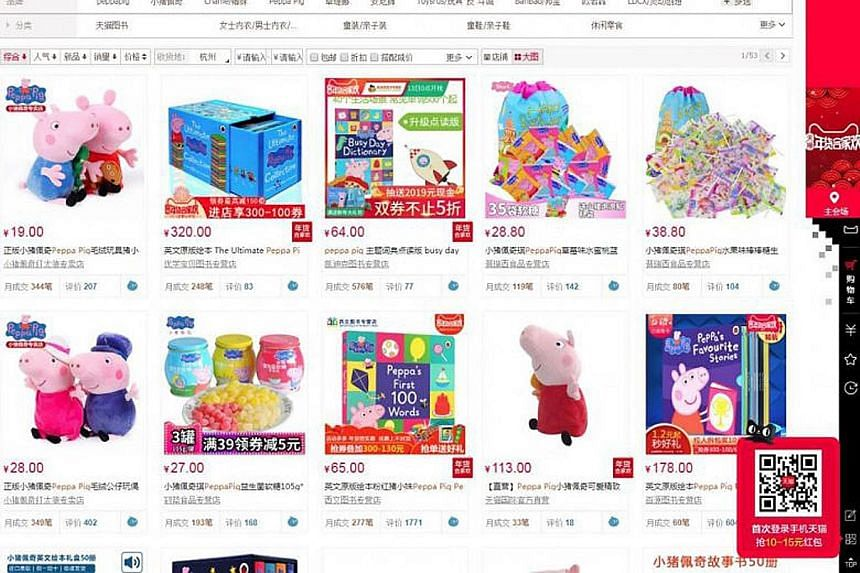 Products inspired by the British animated show Peppa Pig are very popular on shopping lists of Chinese New Year items.