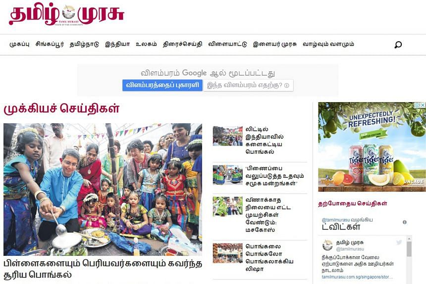 The revamped website offers readers a wide range of content from hyper-local news to entertainment stories to human interest features.