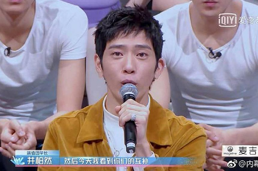 NO EARRINGS FOR MEN: The censors in China are getting an earful from outraged netizens. Fans of some male Chinese celebrities are upset over the authorities' removal - through digital manipulation - of the earrings worn by the stars when they appeare