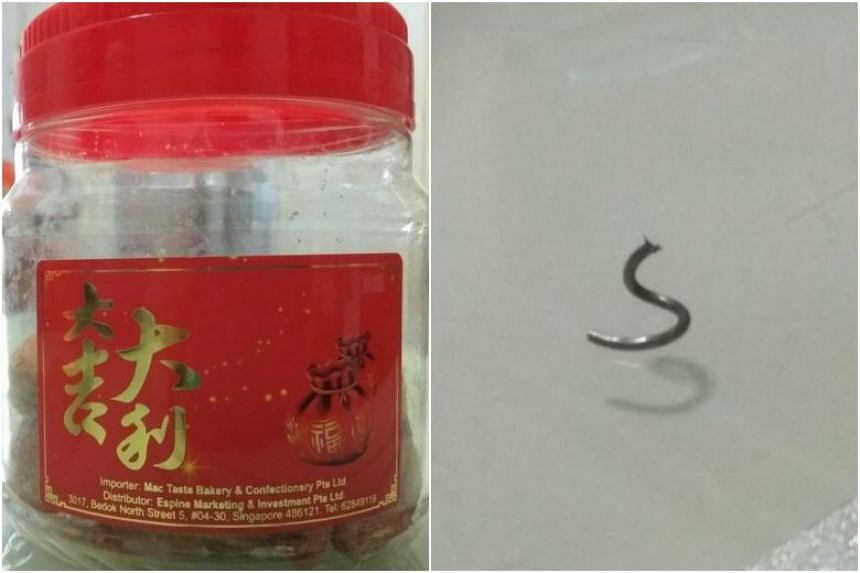 The importer of Da Ji Da Li brand Peanut Puff was told to recall the product after a small fragmented piece of metal was found.