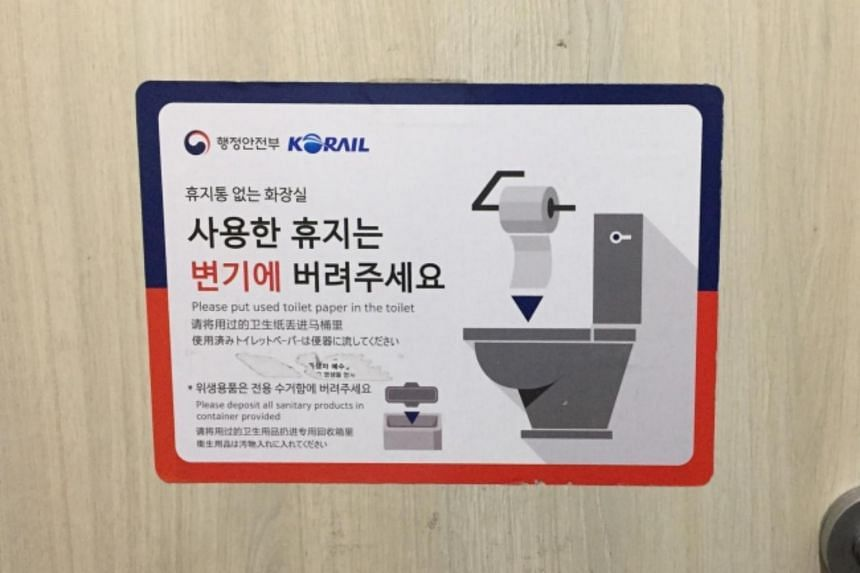 South Korea's Ministry of Interior and Safety designed a special sticker that says to flush used toilet paper.