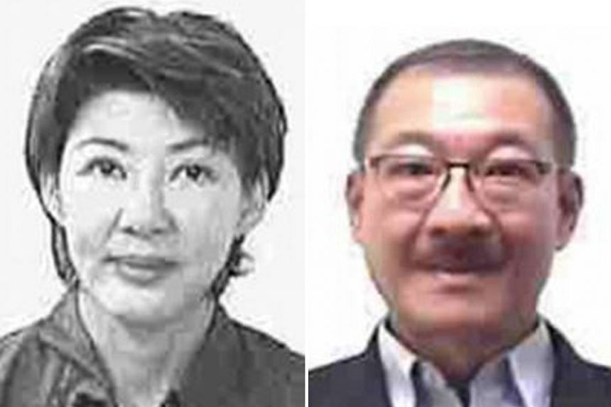 Malaysian police are calling for information on (from left) Low's parents, Goh Gaik Ewe and Low Hock Peng; Tan Kim Loong, an associate of Low's; and Singaporean Shabnam Naraindas Daswani, also known as Natasha Mirpuri.
