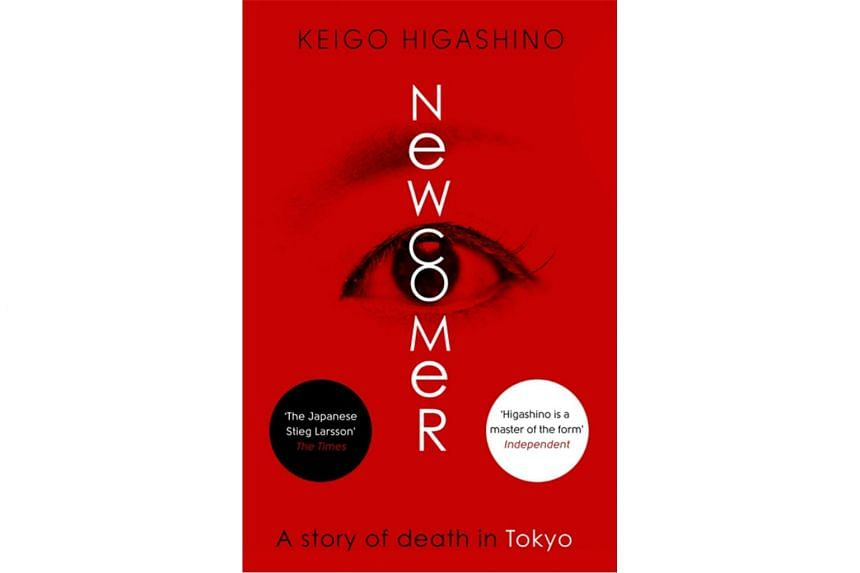 Keigo Higashino is one of Japan's most celebrated and prolific mystery writers with more than 50 novels and several short story collections under his belt.