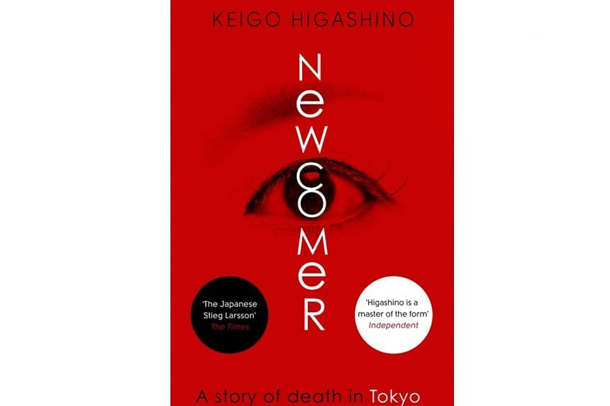 NEWCOMER By Keigo Higashino, translated by Giles Murray Little.