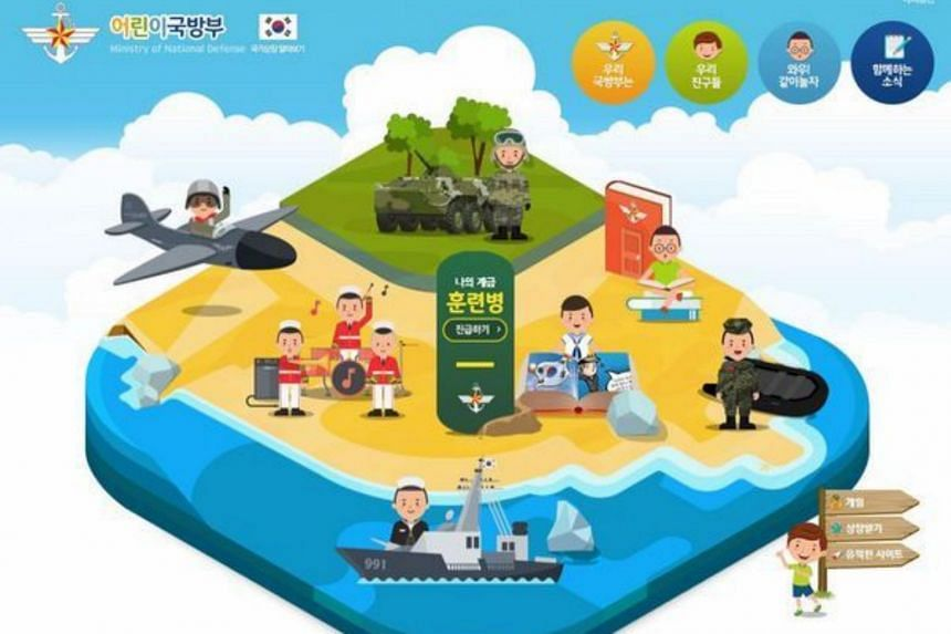 Screengrab from South Korea's Ministry of National Defense website featured on The Korea Herald.