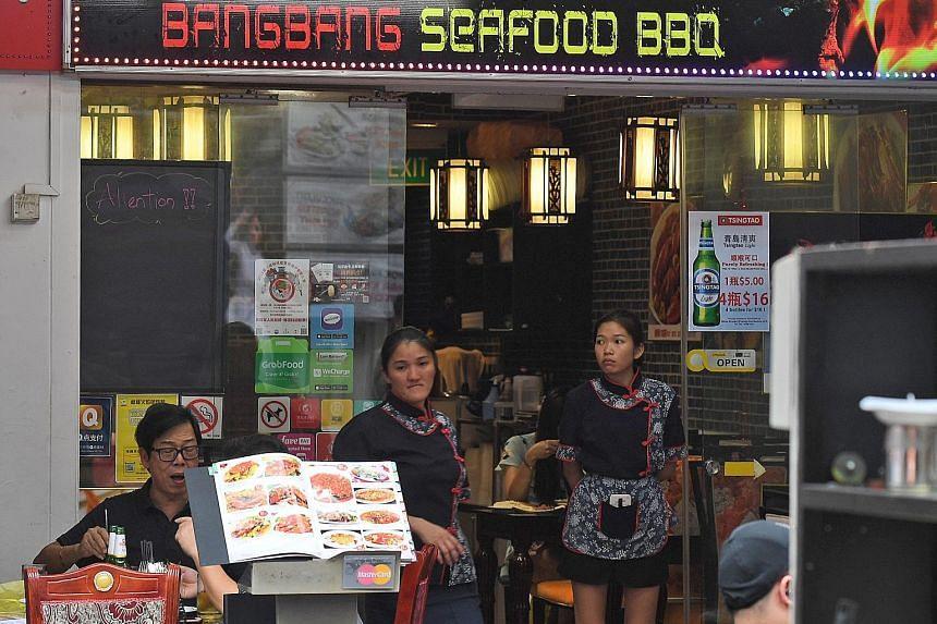 BangBang Seafood BBQ.