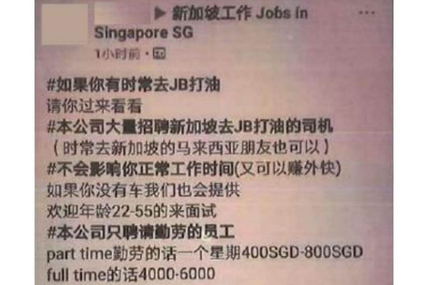 A Facebook advertisement recruiting drivers to smuggle duty-unpaid cigarettes from Malaysia into Singapore.
