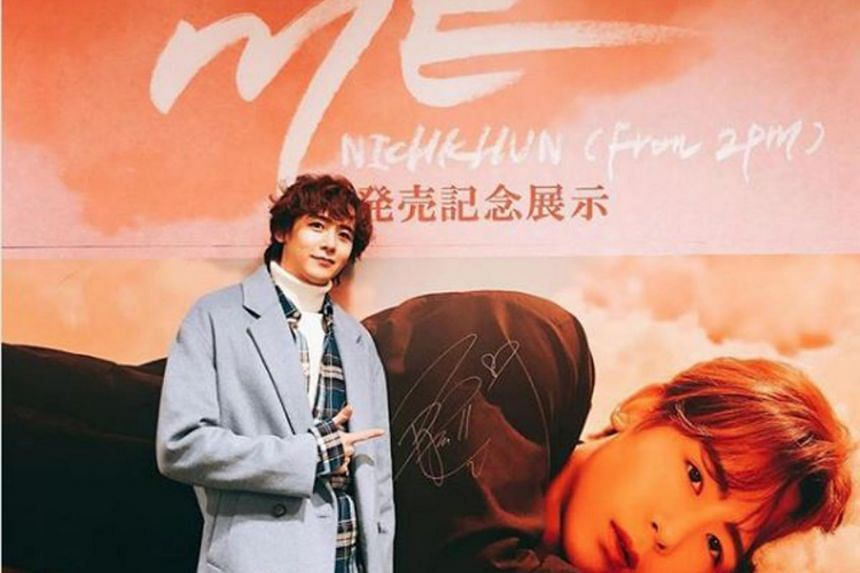 Nichkhun's move to ramp up his industry presence comes after he rolled out his first solo record of the same name in Japan in December.