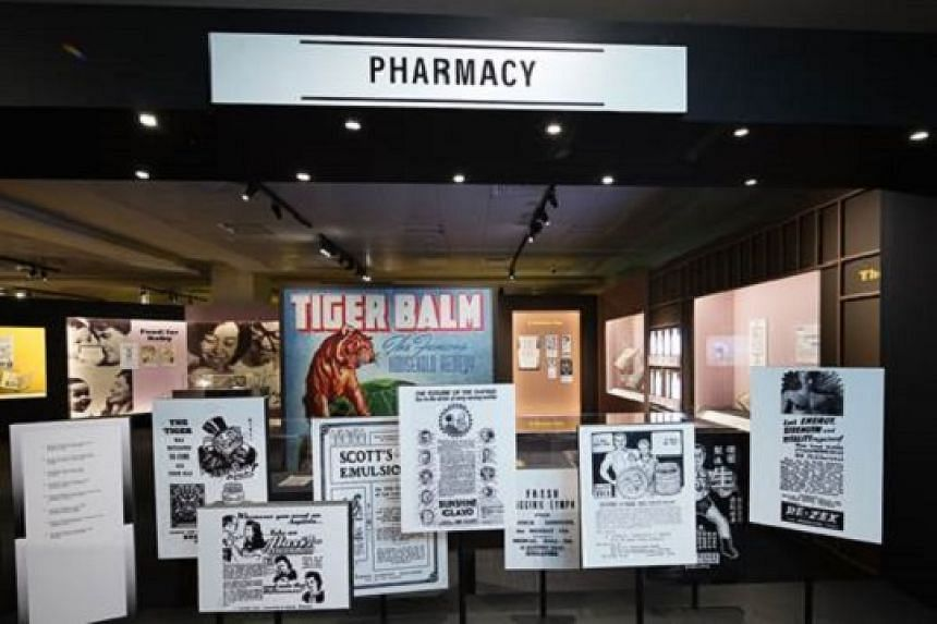 Advertisements in the medicine section which showcase the various medical products and services commonly advertised in early Singapore.