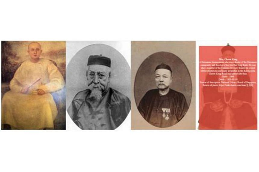 Representative personalities from the Hokkien, Teochew, Cantonese and Hainanese communities, with brief information on the individuals when user mouses over the personality.