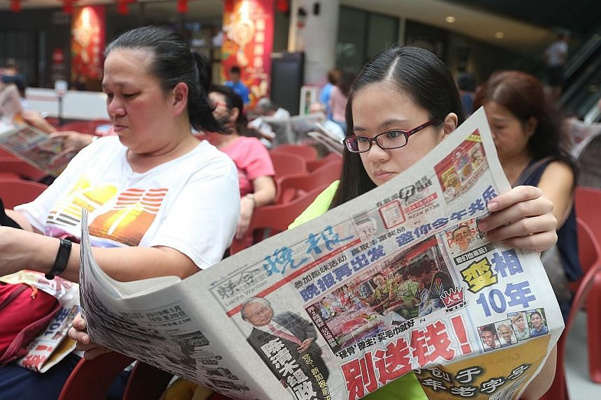 Chinese-language evening daily Lianhe Wanbao was relaunched on Jan 18 at a roadshow at Our Tampines Hub. The newspaper has a fresh look and new content to reconnect with readers and serve them better, and is organising roadshows at hawker centres isl