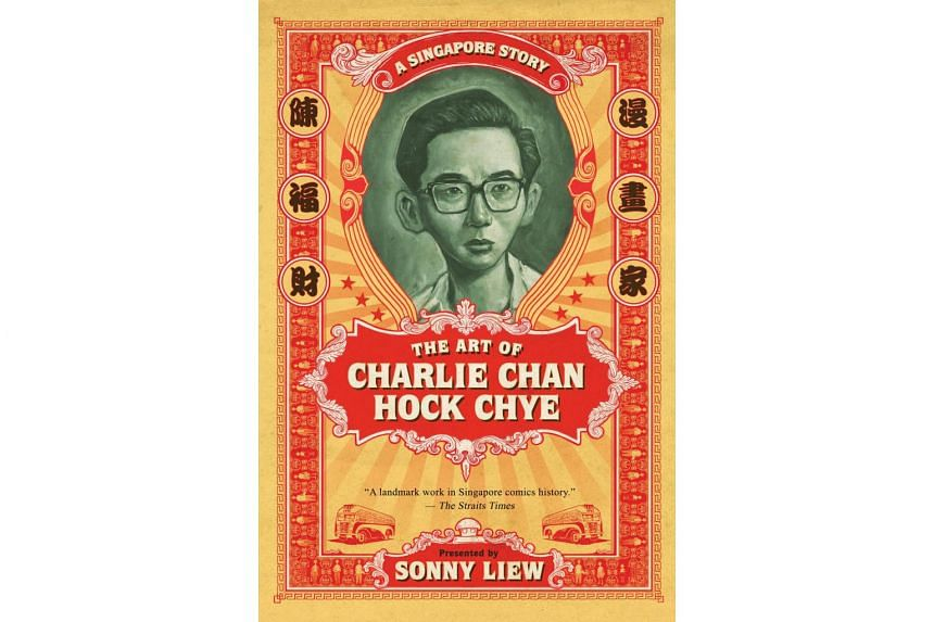 Sonny Liew's 2015 graphic novel The Art Of Charlie Chan Hock Chye retells Singapore's political history through the eyes of a fictional comic artist.