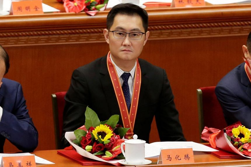 Tencent's CEO Pony Ma attending an event at the Great Hall of the People in Beijing, China, on Dec 18, 2018.
