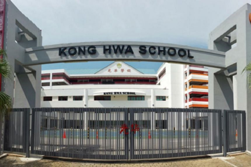 Four primary schools - Tao Nan, Ai Tong, Nan Chiau Primary and Kong Hwa (above) - have scrapped the school-based volunteer scheme several years ago due to overwhelming demand.