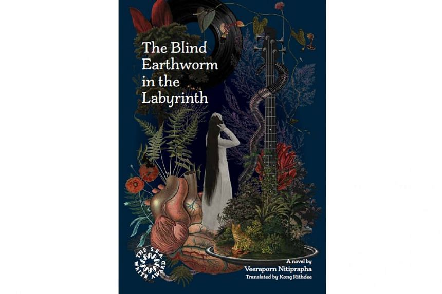 The Blind Earthworm In The Labyrinth by Veeraporn Nitiprapha