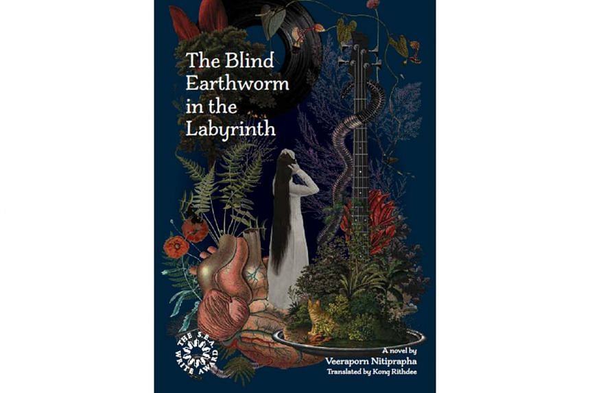 The Blind Earthworm In The Labyrinth is a tour de force that looks at the romantic ideals that come to us from stories and songs, and how they can cause us to lose our way, like blind earthworms in a labyrinth.