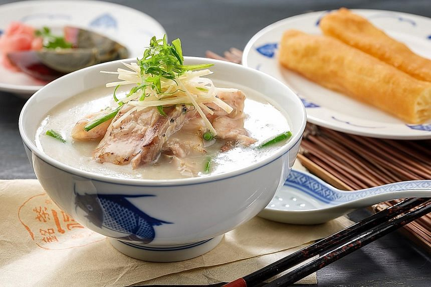 Fish Belly Congee from Mui Kee Congee
