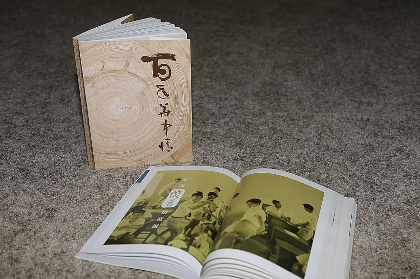The Hwa Chong Centennial Commemorative Book documents the school's history through the eyes of its alumni, former staff and board members.
