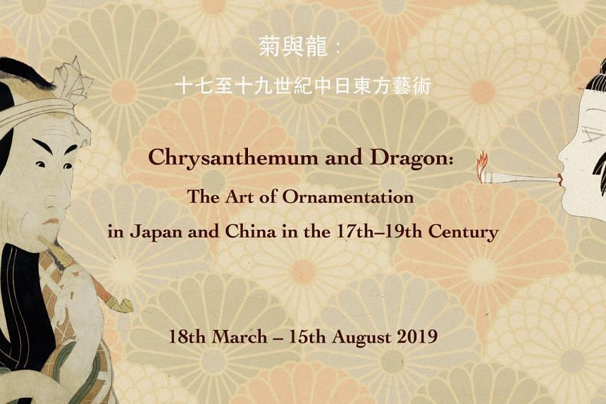 Liang Yi Museum's spring exhibition, Chrystanthemum and Dragon: The Art of Ornamentation in Japan and China in the 17th to 19th Century, features more than 180 items from its new Japanese collection.