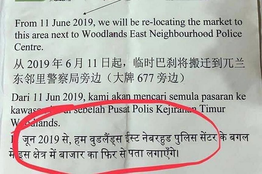 The fliers by a wet market operator to inform the public about the relocation of the wet market at Admiralty Place mall had used a Hindi translation instead of Tamil.