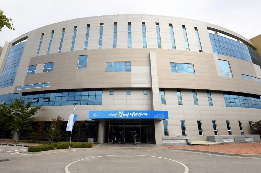 The liaison office in Kaesong, North Korea, was opened in September and had been one of the key developments made in the past year of detente between North Korea and South Korea.