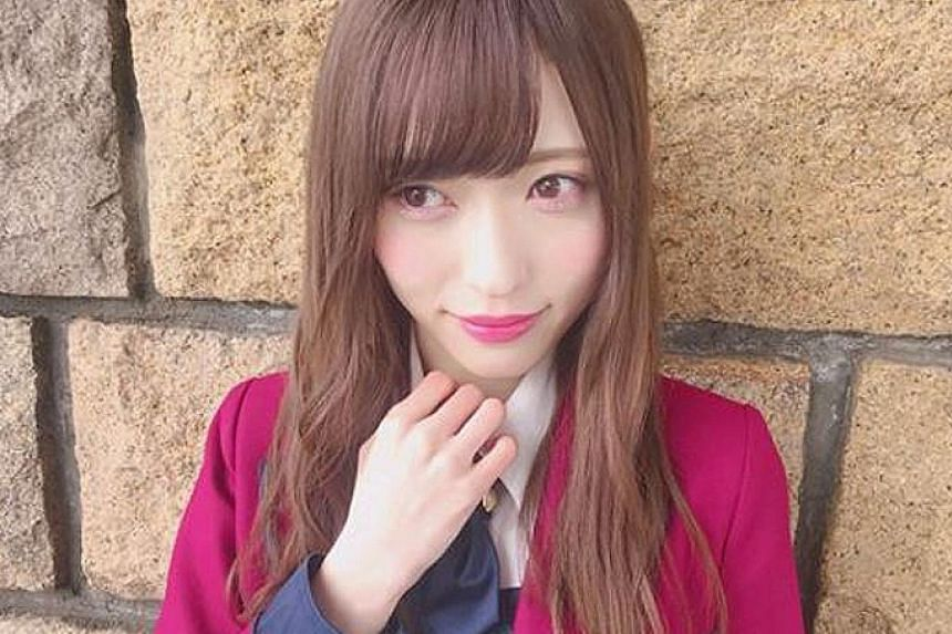 Singer Maho Yamaguchi alleged that she was attacked by two men near her home.